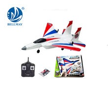 New Product hot sales cool quadcopter Rc Glider funning flying mode