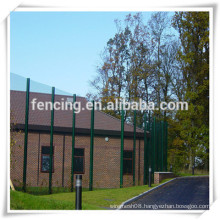 4mm 358 High Security fence for Road and Park