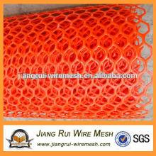 2016 hot sales super plastic flat net
