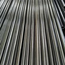 Precision Steel Pipe for Auto Parts
