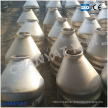 Welded Seamless Reducer B366 (WPNCMC, N06625, Inconel625, Alloy20)