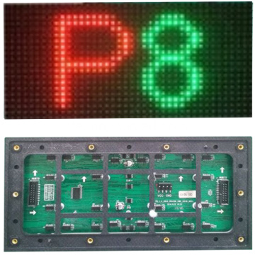 P8 RGB Wasserdichtes LED-Display