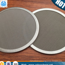 250 mesh +40 mesh Double layer brewing disk coffee filter for coffee cups