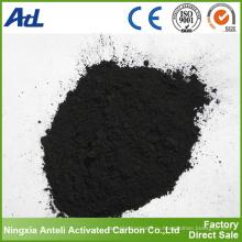 химический обесцвечивающим активированным углем
