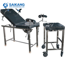 A045-4 Obstetric Examination Ordinary Operating Delivery Bed Table For Sale
