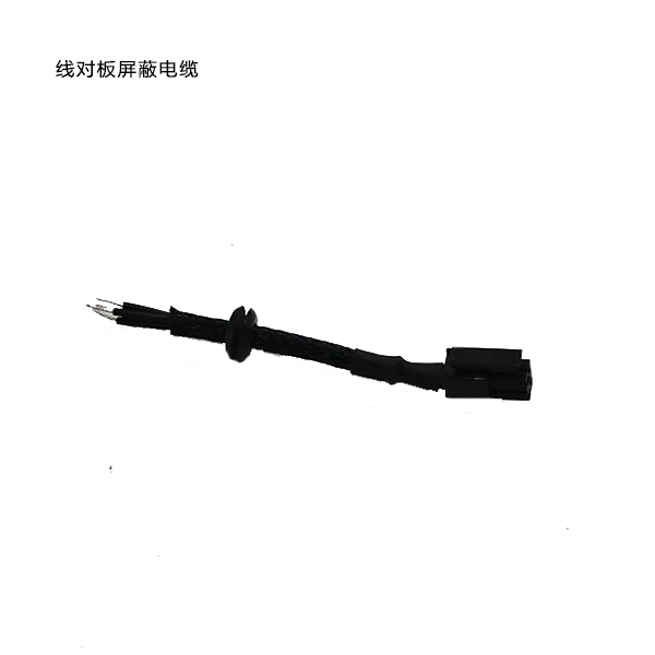 ATK-IMWHC-031 Line to board shielded cable