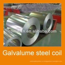 Алюцинк оцинкованная стальная катушка AZ100g/м2, рулон оцинкованной стали, Китай завод Comat Haida