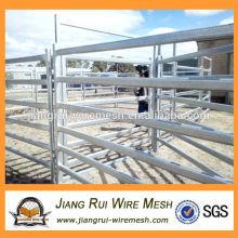 cattle yard panels (Anping factory)