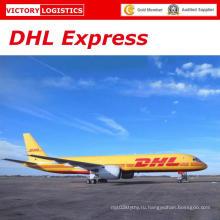 Дешевые DHL Экспресс/Авиа доставка в Чехию/Венгрию