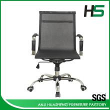 Cadeira de escritório confortável Anji ergonômica