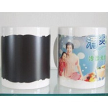 11oz white mug with patch color changing irregular edge black