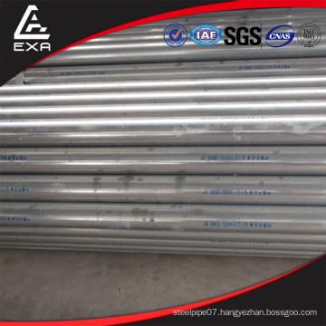 Factory best price emt conduit