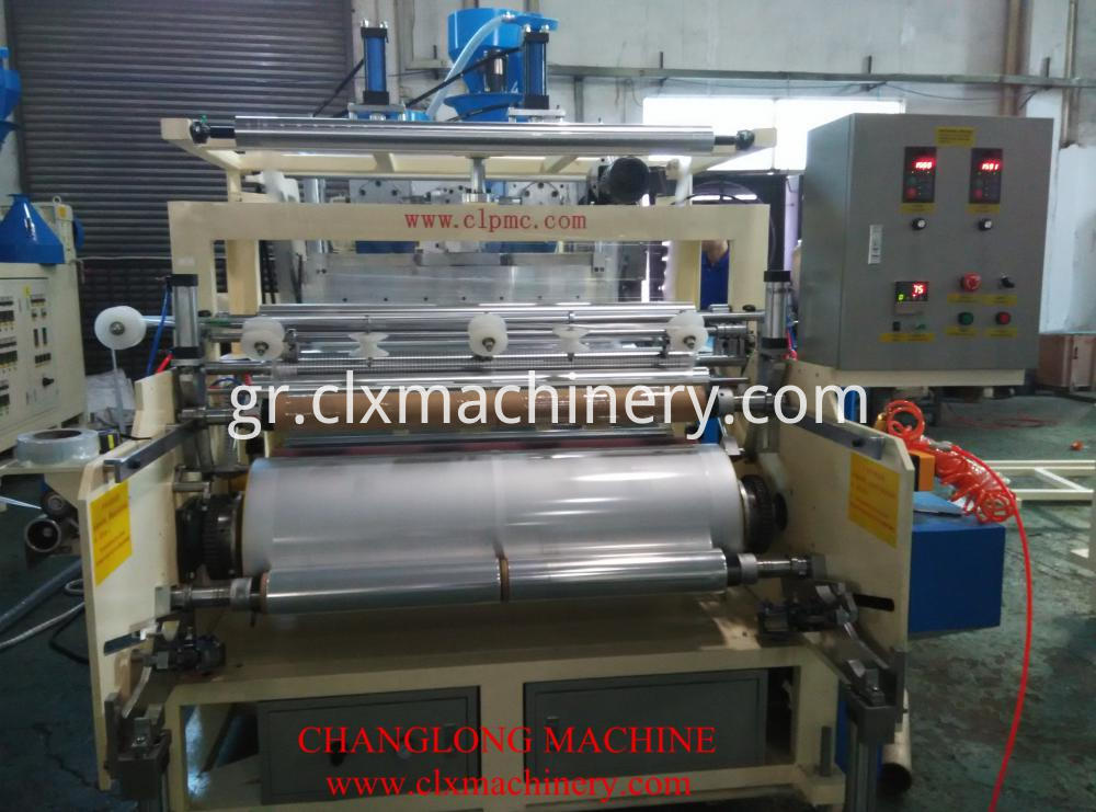 PE Film Double-Screw Extruder