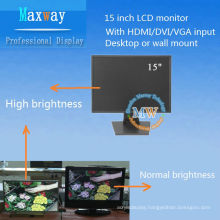 15 inch high brightness monitor with HDMI/VGA/DVI input
