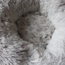 Warm Comfortable Pet Bed Nest for Dog Cat