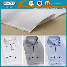 Garment Factory Solution Shirt Interlining