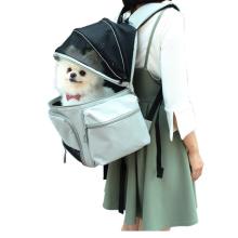 Моющийся рюкзак для перевозки домашних животных