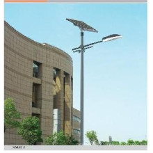 CE, RoHS, ISO Certifié High Power LED Solar Street Light