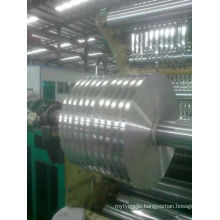 1050A Aluminum Strips From Factory