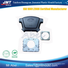 airbag cover auto mould