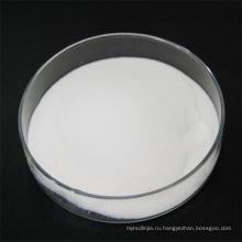 Высокой Чистоты Витамин В3 Никотинамид