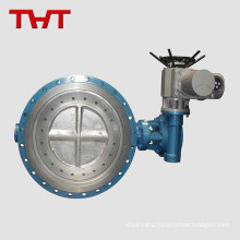 electric actuated metal sealed flange cryogenic butterfly valve