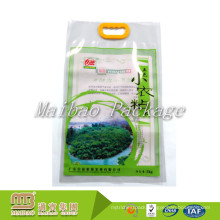 Guangzhou Supplier Custom Brand Name Die Cut Handle Laminated Material Empty Plastic Rice Package Bag Size