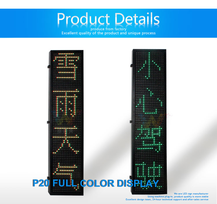 full-color-led-display_01