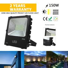 High Lumen 150W SMD LED Flutlicht