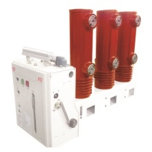 24kV Lateral Type Vacuum Circuit Breaker