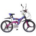 """Bicicleta de 20 Velocidades de Suspensión Individual de 20 """""""