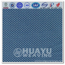 most popular sports shoes used Air Mesh fabric