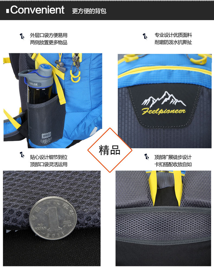 Cheap customized logo hiking bag for sale2