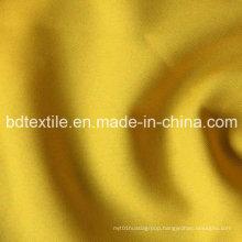 "100% Polyester Minimatt 240G/M 58/60"" Mini Matt"