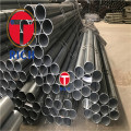 GB24187 Cold-drawn precision single welded steel tubes