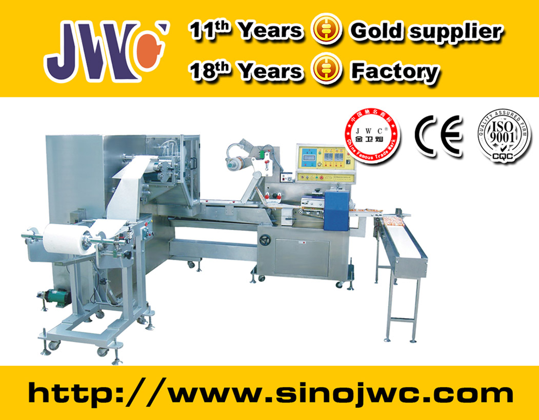 Single Packing Wet Napkin Making Machine