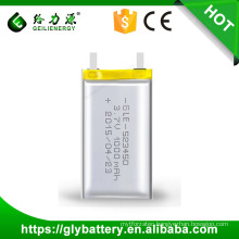 manufacturer custom design Lithium Polymer Batteries for electric tools