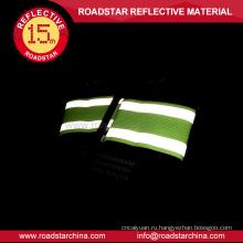 Эластичные Светоотражающий повязку с регулируемый крючок и петля, безопасности отражает повязку выбор качества