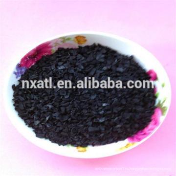 Гранулированный активированный уголь для воздушного purfication(ПКК)