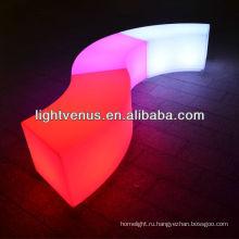 Криво секционный светодиодный стул