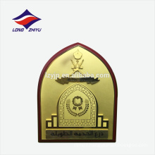 Symbolic project logo wooden shield award plaque