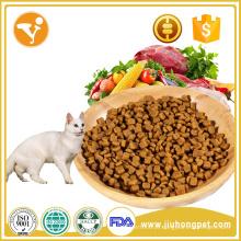 OEM delicioso halal alimento para animal de estimação sabor de peixe atacado comida de gato a granel