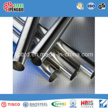 201/304/316 Stainless Steel Heat Treatment Tube Stainless Steel