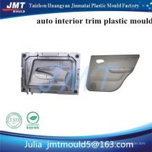 Huangyan auto puerta interior embellecedor de herramientas de moldeo por inyección de plástico