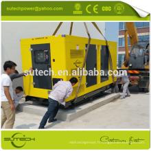 Générateur diesel silencieux de la vente chaude 250kw actionnée par le moteur CUMMINS NTA855-G1B