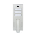 Solar Street Light 100W mit Batterie