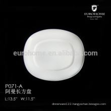 Hotel Ceramic Plate for cakes P071-a