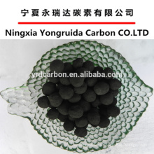 Spherical bulk activated carbon for air purification