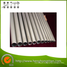 2016 Hot Sale B338/861 Hot Sale Seamless Titanium Tube