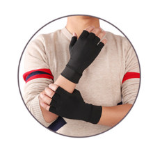 Joint Pain Relief Gloves Health Care Anti-Swelling Pressure Rehabilitation Protective Half-Finger Gloves